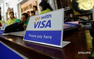 У Visa резко обвалилась прибыль