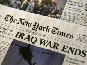 Министерство национальной безопасности США сэкономит на газетах