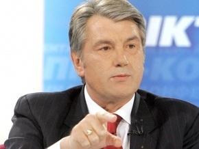 Ющенко критически оценил ситуацию в Пенсионном фонде