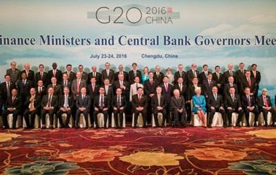 Брекзит  додав світовій економіці непевності - G20