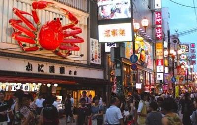 Япония впервые с 2011 года показала положительное внешнеторговое сальдо