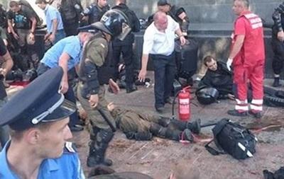 Свободівців  з Одеси звинуватили у заворушеннях 31 серпня