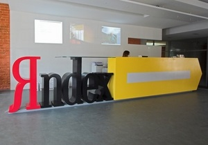 Яндекс украинизировал новости и ввел поиск по регионам