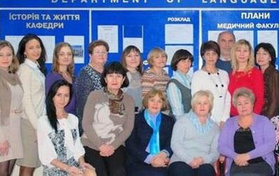 Преподавателей из Украины видели на научной конференции в Крыму