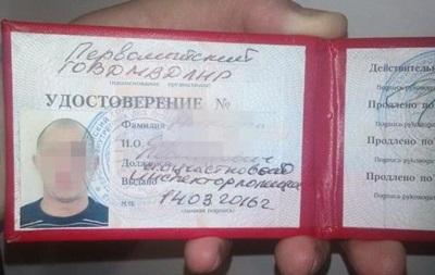 В СБУ заявили о задержании трех сепаратистов из ЛНР