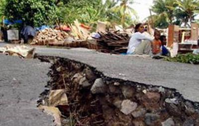 У Чилі стався сильний землетрус