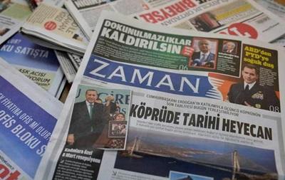 В Турции выдали ордер на арест еще 47 журналистов