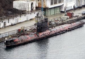 Подлодка Запорожье войдет в боевой состав ВМС следующей весной