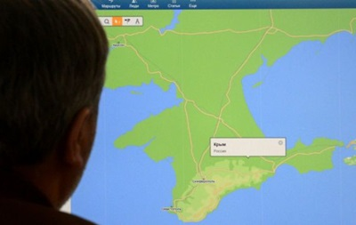 У Google планують повернути російські назви на мапі Криму