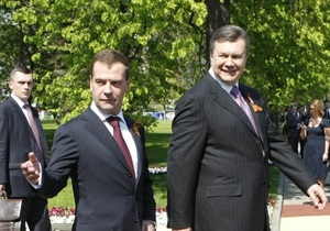 Янукович хочет усовершенствовать Договор о дружбе с Россией