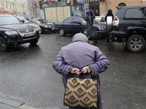 Опрос: Свыше 90% украинцев ощутили на себе удар кризиса