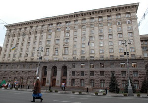 Власти одного из районов Киева сдали в аренду школу для детей-сирот