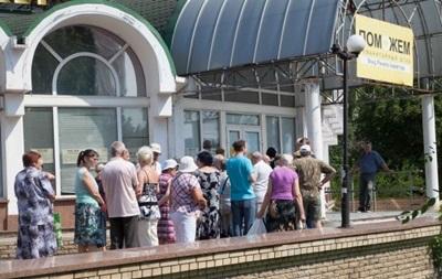 На Донбасс отправили тысячи продуктовых наборов