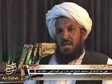 Источник в правительстве США подтвердил гибель лидера афганской Аль-Каиды