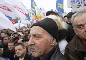 Ъ: Партии регионов снизили оценку по подведению