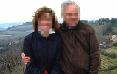 Жительница Австралии родила в 63 года