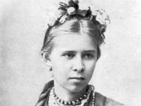 Сегодня исполнилось 138 лет со дня рождения Леси Украинки