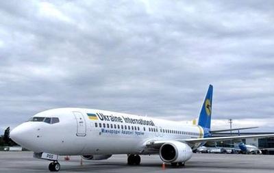 Літак Львів-Київ перервав політ через можливу поломку