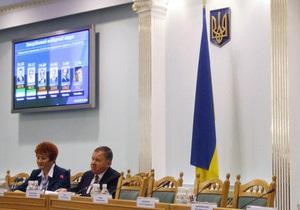 Верховная Рада назначила нового члена ЦИК