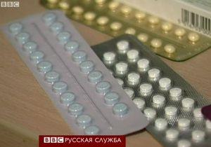 Контрацептивы сокращают смертность среди женщин