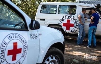 Красный Крест отправил гумпомощь на Донбасс