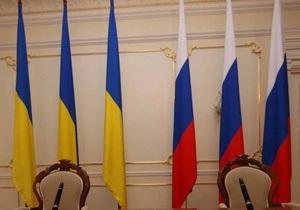 ФГИ: РФ оспаривает право собственности на 78 объектов в Украине