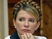 Тимошенко не верит Всемирному банку и ожидает 9% инфляции