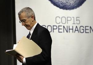 Участники конференции в Копенгагене представили черновой вариант соглашения по климату