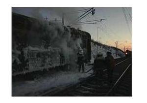 Милиция устанавливает виновников пожара в поезде Одесса - Хмельницкий