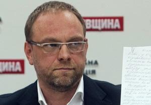ВАСУ - Власенко - ВАСУ перенес рассмотрение дела Власенко на завтра