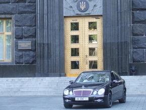 В 2008 году деятельность Кабмина обошлась украинцам в 340 млн гривен