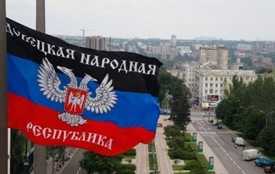 В Донецкой области будут судить  пресс-секретаря  сепаратистов