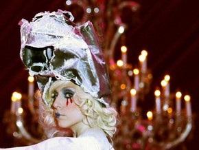 СМИ: Lady GaGa выступит на закрытой вечеринке в Киеве