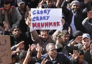 Международный уголовный суд будет расследовать события в Ливии