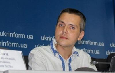 Росія звинувачує біглого з Криму блогера в педофілії