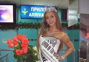 Королева Мира-2009 вернулась в Украину