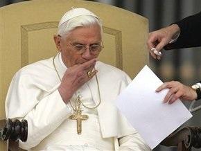 Папа Римский госпитализирован
