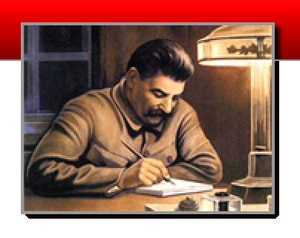 Уроки Победы: Дело Сталина