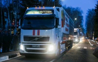 Россия отправила на Донбасс 55-й гумконвой