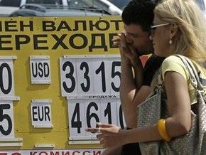 СМИ: Впервые за год выросли доходы российских банкиров