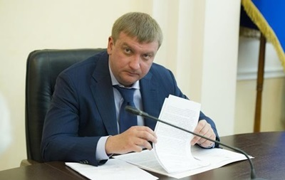 Петренко заявил о возможности судить чиновников РФ в международных судах