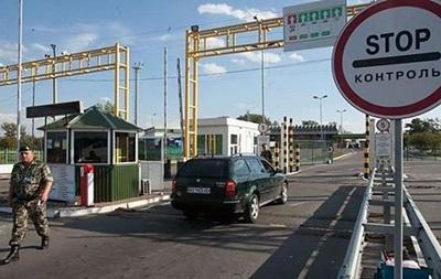 В Крыму усилили меры безопасности на границе