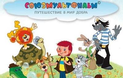 Союзмультфильму запретили выкладывать мультики в Интернете