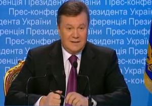 Газовый вопрос - Янукович заверил, что многомиллиардные убытки от контрактов Тимошенко не заставят его пожертвовать суверенитетом