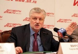 Единороссы признали, что не смогут отправить в отставку спикера Совета Федерации