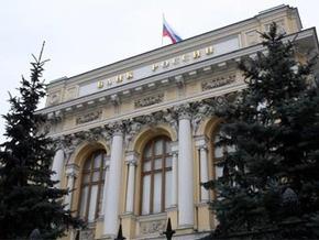 Лишен лицензии банк, фигурировавший в скандале вокруг попытки хищения миллиарда рублей из Пенсионного фонда РФ