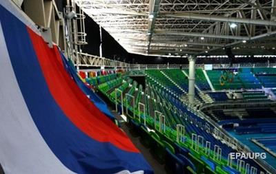 Швейцарский суд отклонил запрос РФ о допуске на Паралимпиаду в Рио