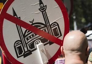 Видео про пророка Мохаммеда: запретить нельзя разрешить - DW