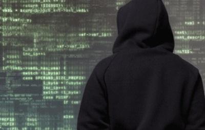 В США хакер Guccifer получил четыре года тюрьмы