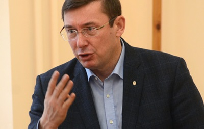 Луценко: За 10 років було розкрадено військового майна майже на 2 млрд грн
